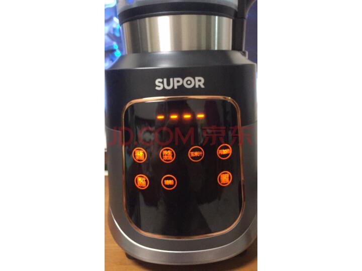 【质量评测反馈】苏泊尔(SUPOR)破壁机JP818A怎么样【优缺点评测】媒体独家揭秘分享