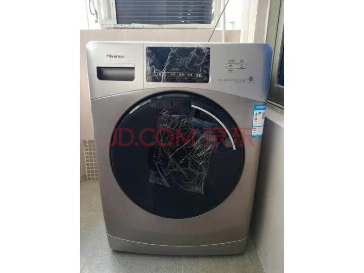 【使用评测】海信滚筒洗衣机全自动HG100DAA125FG质量内幕怎样?质量口碑如何,真实揭秘【必看】 _经典曝光