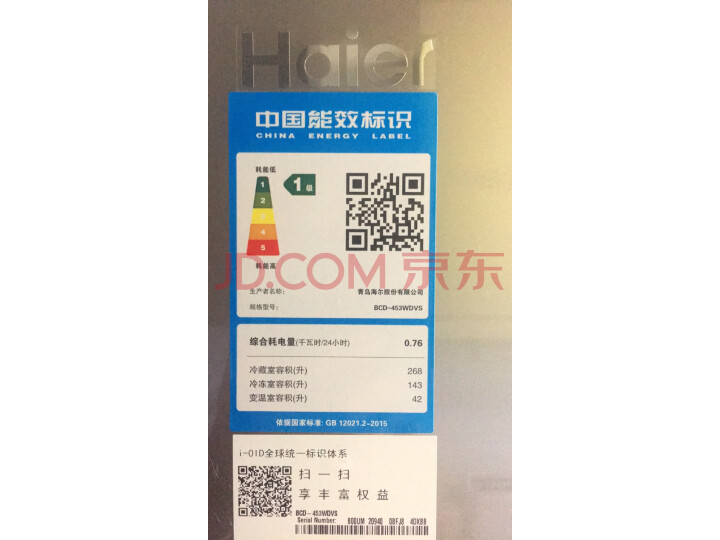 【使用评测】海尔( Haier) 453升无霜变频四门冰箱BCD-453WDVS质量内幕怎样?用过的朋友来说说使用感受【必看】 _经典曝光