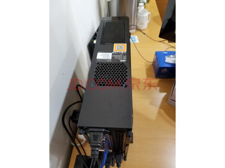 【体验评测】AOC 910 高性能迷你商用办公台式电脑整机怎么样?质量评测如何,说说看法