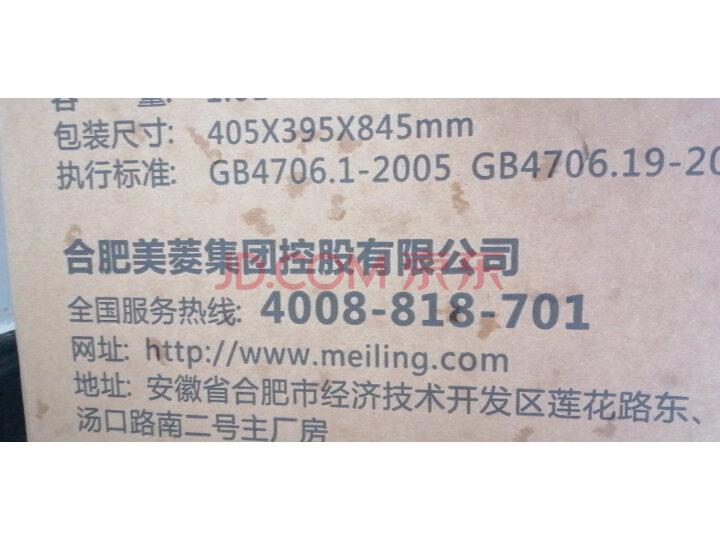【使用评测】美菱(MeiLing)立式温热型饮水机多功能智能茶吧机质量内幕怎样?质量口碑反应如何【媒体曝光】【必看】 _经典曝光