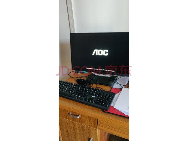 【使用评测】AOC AIO721 23.8英寸超薄IPS屏一体机台式电脑质量内幕怎样?官方质量内幕最新评测分享【必看】 _经典曝光