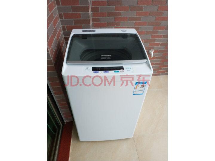 【使用评测】韩国现代(HYUNDAI)波轮全自动洗衣机XQB75-HAS801Z质量内幕怎样?来说说质量优缺点如何【必看】 _经典曝光