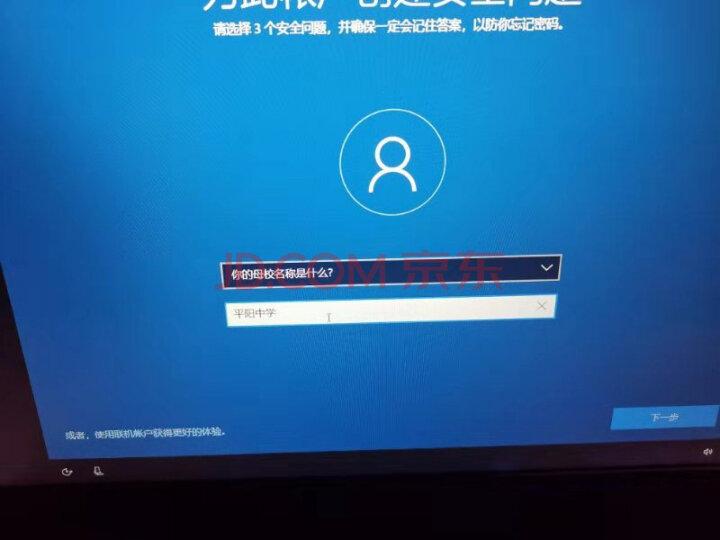 【内情评测详解】华硕(ASUS) 飞行堡垒7游戏笔记本电脑众测怎么样,好不好?质量口碑如何,真实揭秘 -- 评测揭秘