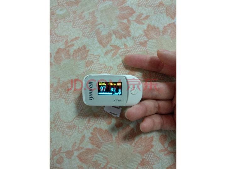 鱼跃(YUWELL)血氧仪YX303 指夹式血氧饱和度脉搏检测器 彩色液晶显示