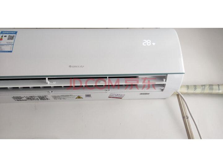 【使用评测】格力(GREE)壁挂式卧室空调挂机KFR-35GW (35592)FNhAa-A1质量内幕怎样?质量评测如何,值得入手吗?【必看】 _经典曝光