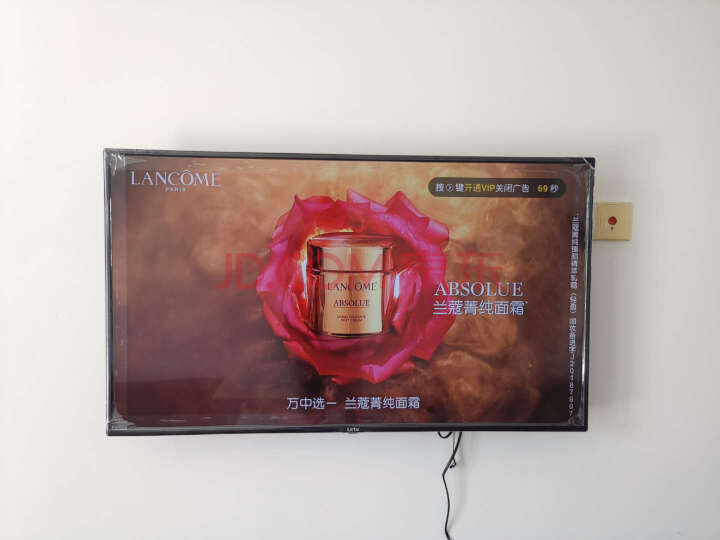 独家内幕测评:乐视(Letv)超级电视 Y55小京鱼液晶平板电视机众测怎么样,好不好?是大品牌吗排名如何呢? -- 评测揭秘