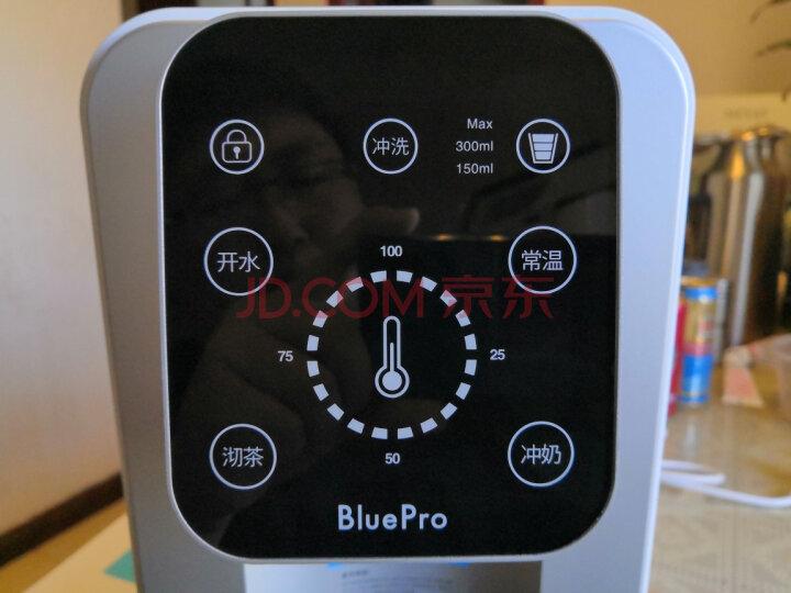 图文众测揭秘_博乐宝(BluePro)台上式饮水机B02详情怎么样【真实大揭秘】用后半年客观评价评测感【内幕曝光】 _经典曝光