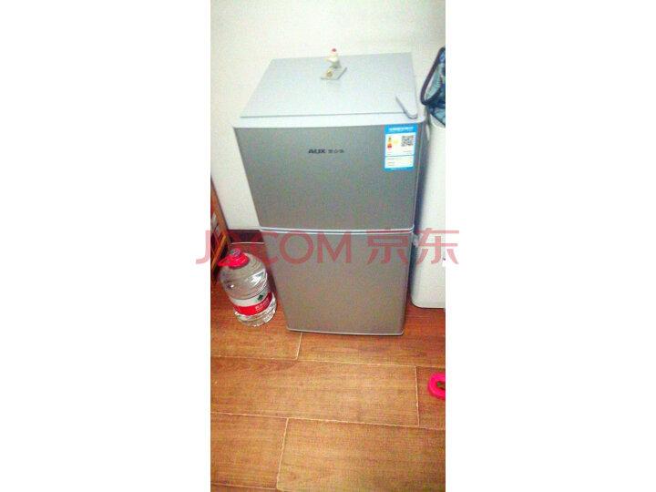 【使用评测】奥克斯(AUX)家用双门迷你小型冰箱怎么样.质量好不好【内幕详解】【必看】 _经典曝光