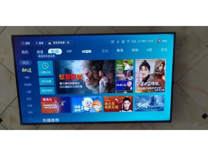 图文众测揭秘_海信(Hisense)HZ55T5D 55英寸液晶电视机详情怎么样【真实大揭秘】亲身使用感受,内幕真实曝光 _经典曝光