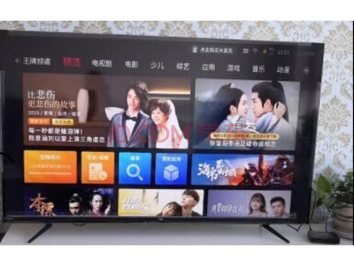 【使用评测】TCL 55V6 55英寸人工智能网络液晶平板电视机质量内幕怎样?是大品牌吗排名如何呢?【必看】 _经典曝光