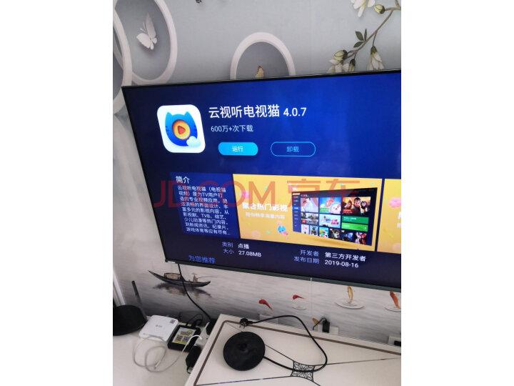 【使用评测】长虹55D8P 55英寸平板电视机质量内幕怎样?长虹55D与55E比较评测曝光【必看】 _经典曝光
