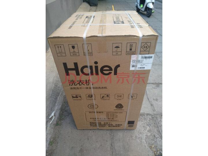 【使用评测】海尔(Haier)紫水晶变频滚筒洗衣机 EG8014HB88LGU1质量内幕怎样?为什么爆款,质量内幕评测详解【必看】 _经典曝光