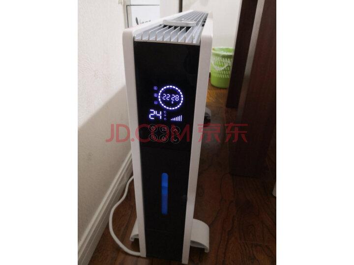 【使用评测】蓝宝(BLAUPUNKT)变频加湿取暖器H2优缺点如何【同款对比揭秘】内幕分享【必看】 _经典曝光