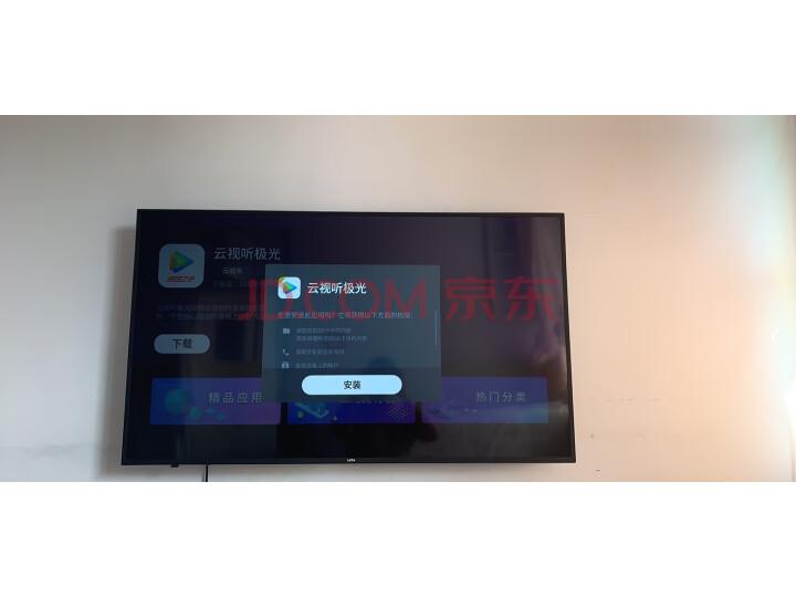【使用评测】乐视(Letv)超级电视 X55C网络液晶平板电视机质量内幕怎样?老婆一个月使用感受详解【必看】 _经典曝光