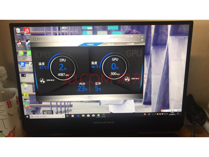 【使用评测】机械师F117-V 144Hz全面屏游戏本九代质量内幕怎样?质量口碑如何,真实揭秘【必看】 _经典曝光