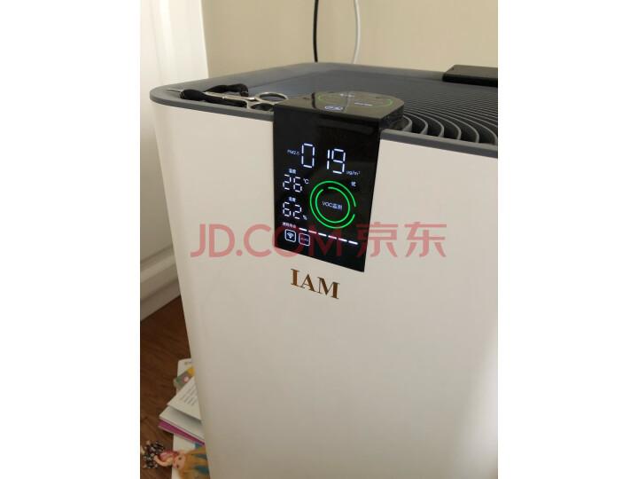 【使用评测】IAM空气净化器KJ580F-J5优缺点如何【入手必看】最新优缺点曝光【必看】 _经典曝光