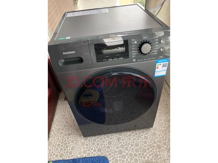 入手测评说说:容声(Ronshen) 滚筒洗衣机RH100D1256BYT众测怎么样,好不好?老婆一个月使用感受详解【曝光】 -- 评测揭秘