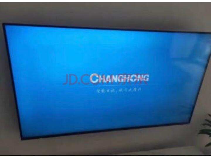【使用评测】长虹 50D4P 50英寸超薄无边全面液晶电视机优缺点如何【分享曝光】内幕详解【必看】 _经典曝光