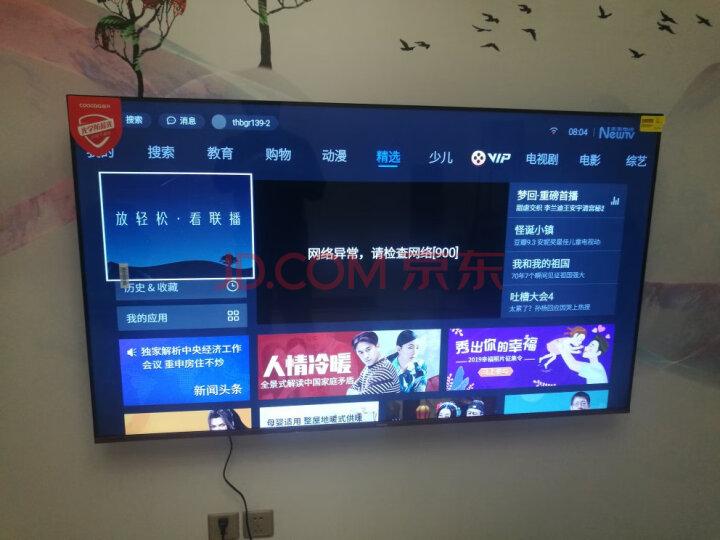 【真实测评揭秘】创维 酷开(coocaa) 65K6S 65英寸液晶电视机怎么样?亲身使用感受,内幕真实曝光必看
