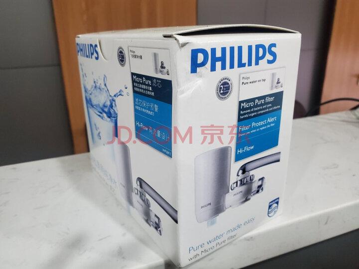 【内情独家揭秘】飞利浦(Philips) WP3811一机两芯家用水龙头净水机怎么样?质量口碑反应如何【媒体曝光】【必看】 _经典曝光
