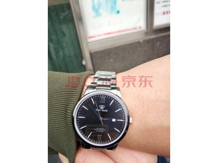 【使用评测】天王表(TIAN WANG)手表51016质量内幕怎样?为什么爆款,质量内幕评测详解【必看】 _经典曝光