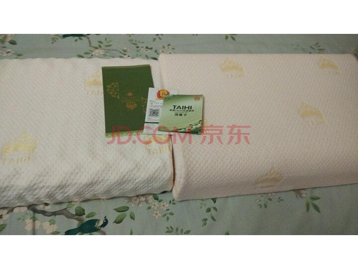 【使用评测】泰嗨(TAIHI)乳胶枕头天然乳胶护颈枕质量内幕怎样?入手半年内幕评测,优缺点详解【必看】 _经典曝光