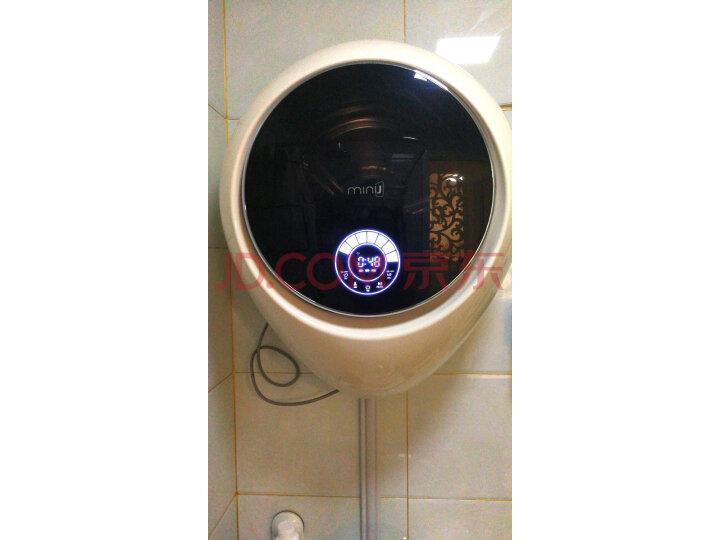 【使用评测】小吉(MINIJ)迷你婴儿洗衣机MINIJ Pro-W质量内幕怎样?好不好,评测内幕详解分享【必看】 _经典曝光
