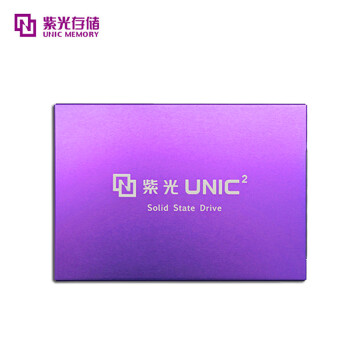 四紫光储四装光UNC2Solid State Drive-推好价   品质生活 精选好价