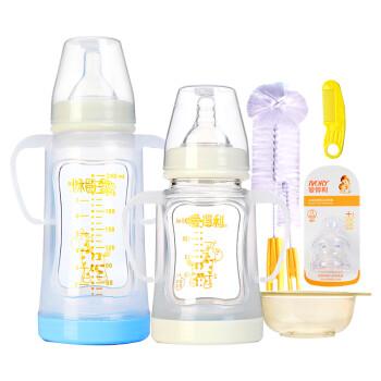 爱得利(IVORY) 奶瓶 新生儿奶瓶 宽口径带保护套手柄 玻璃奶瓶套装150ml+240ml  (自带2个月以上十字孔奶嘴)