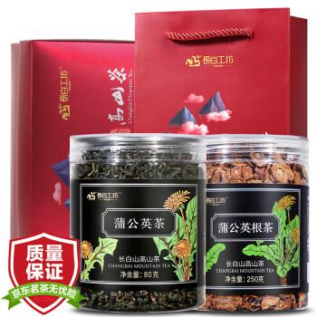 长白工坊 长白山蒲公英根茶 花茶 蒲公英茶 花草茶 组合茶两罐礼盒装 330g