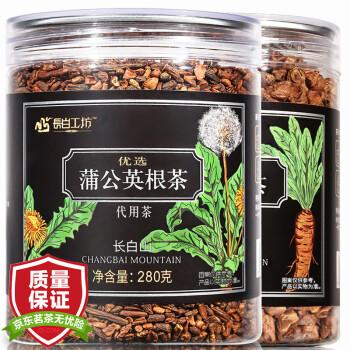 长白工坊 优选蒲公英根茶 优选菊苣根茶 黄玉兰根茶 组合茶两罐装 580g