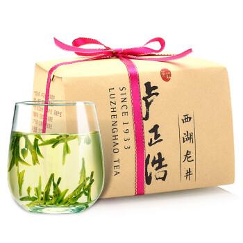 卢正浩 茶叶绿茶 明前特级西湖龙井茶叶春茶2019新茶(奉茶 传统纸包)250g