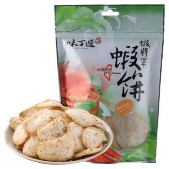 中国台湾 阿民师海苔味虾饼40g 办公室零食 膨化小吃