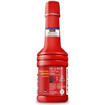 擎保 AVANTEC 燃油宝汽油添加剂汽车积碳清除剂节油宝清洗剂AT-36577