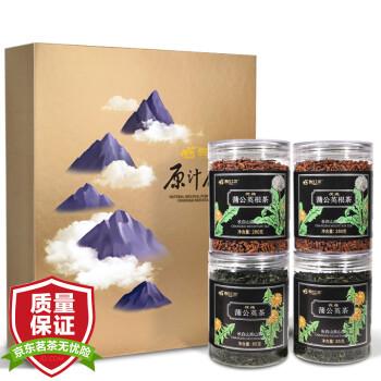 长白工坊 茶叶 长白山蒲公英茶 蒲公英根茶 花茶花草茶 4罐礼盒套装组合 730g