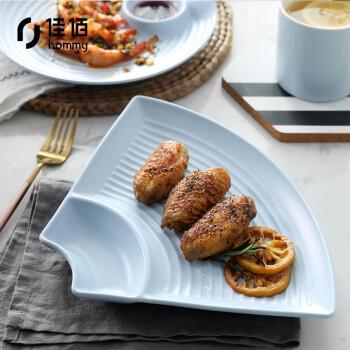 佳佰 多用酱碟 盘扇形饺子盘寿司盘水果盘沙拉盘醋油碟菜盘酱料碟 life系列个性可拼接陶瓷餐具