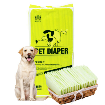 耐威克(Navarch) 宠物狗狗尿垫 吸水除臭狗尿片 尿不湿 M码-45*60cm 30片