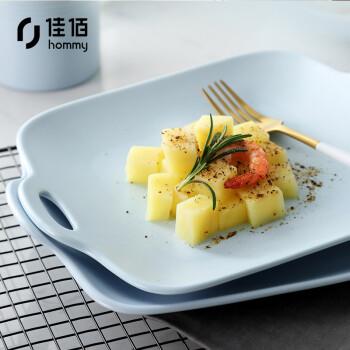 佳佰 2个装10英寸四方双耳盘沙拉盘轻食健康餐菜盘碟子西餐盘 life个性陶瓷餐具