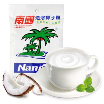 海南特产 南国 速溶椰子粉 固体饮料 咖啡伴侣 170g/袋