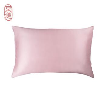 京造 真丝枕套 桑蚕丝绸纯色枕头套 48*74cm 烟粉