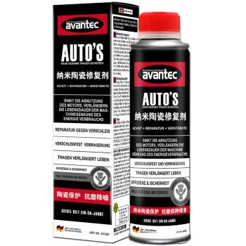 擎保(AVANTEC)机油添加剂 发动机修复剂 抗磨剂 陶瓷保护剂 烧机油克星 AT-36580 325ml