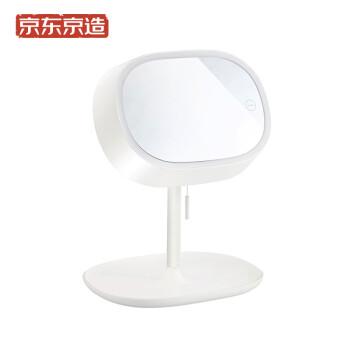 京东京造 创意化妆镜台灯 节日礼物台式可充电复古台灯镜子  白色