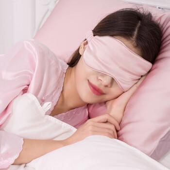 京造 真丝眼罩 遮光透气桑蚕丝护眼罩 藏蓝