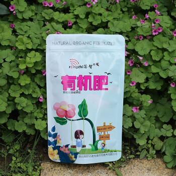 溶智有机肥料花肥料京东自营园艺土培种花种菜盆栽多肉果树植物通用天然有机肥料500g/袋