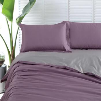 京造 60s高支缎纹四件套纯棉被套床单枕套全棉床上套件1.5m床 芋紫