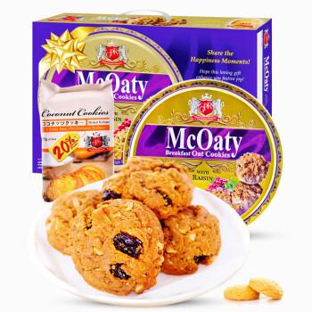 马来西亚进口 GPR燕麦曲奇饼干礼盒装580g+72g 休闲零食年货大礼包