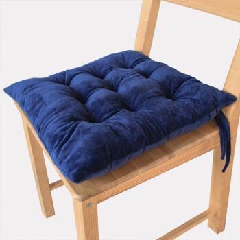 QUATREFOIL素色加厚椅垫坐垫 办公汽车坐垫餐椅垫子学生椅子垫屁屁垫 40*40cm 藏青