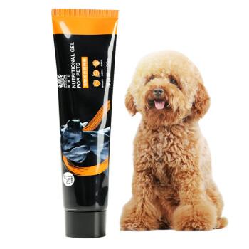 耐威克 宠物营养膏120g 猫狗通用宠物营养品 幼犬猫咪狗狗微量元素补钙维生素