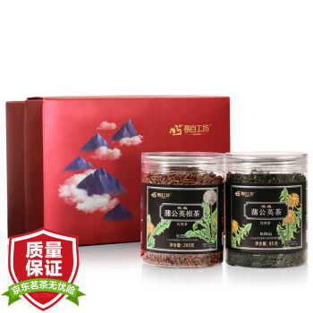长白工坊 优选蒲公英根茶 花茶 优选蒲公英茶 花草茶 组合茶两罐礼盒装 365g